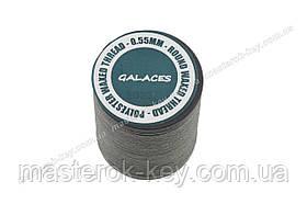 Galaces 0.55мм серая (S023) нить круглая вощёная по коже