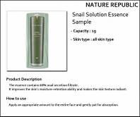 Эссенция с экстрактом слизи улитки, Nature Republic Snail Solution Essence