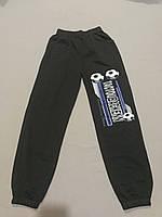 Серые спортивные штаны для  мальчика  152 рост, фото 1