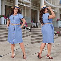 Платье женское 2827вл батал