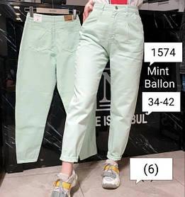 Женские джинсы MOM (Замеры и больше фото в живую предоставляем)