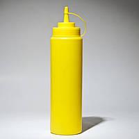 Желтый диспенсер для соусов и сиропов (Empire Эмпаир Емпаєр) EM-7081