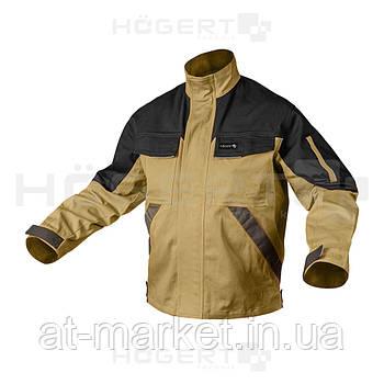 Куртка рабочая, бежевый, размер M (50) HOEGERT HT5K284-M