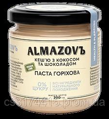 Натуральная ореховая паста Almazovъ Кешью с Кокосом и Шоколадом   0% сахара   Vegan line (200 грамм)