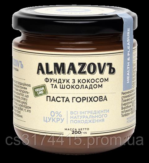 Натуральная ореховая паста Almazovъ Фундук с Кокосом и Шоколадом | 0% сахара | Vegan line (200 грамм)