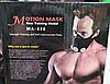 Маска для тренувань обмежувач дихання Motion Mask MA-836 Краща ціна!, фото 5
