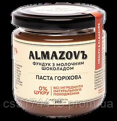 Натуральная ореховая паста  Almazovъ Фундук с Молочным Шоколадом   0% сахара (200 грамм)