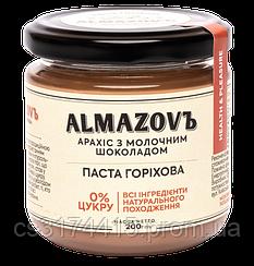 Натуральная ореховая паста Almazovъ Арахис с Молочным Шоколадом   0% сахара (200 грамм)