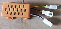 Блок управления детского электромобиля JiaJia 2.4 GHz