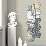 Акриловое зеркало «Сота» 184×160×92×1 мм 1 шт серебро, фото 5
