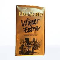 Кофе EDUSCHO WIENER EXTRA 250 г. молотый