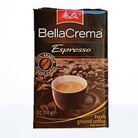 Кофе MELITTA BELLA CREMA ESPRESSO 250 г