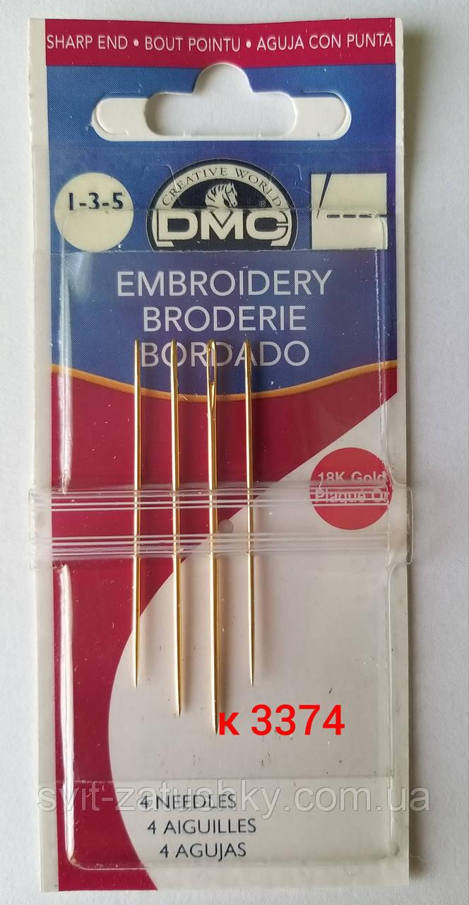Голки вишивальні DMC №1-3-5 (4 голки)/ Иглы вышивальные DMC№ 1-3-5 (4 иглы)