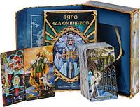 Таро Иллюминатов подарочный набор - в большой коробке с книгой, Карты 12 х 6,5