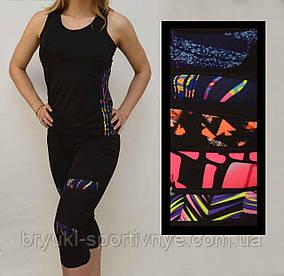 Костюм жіночий для фітнесу (Топ і шорти жіночі з яскравим принтом) S - XL Ластівка