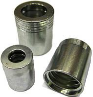Муфта обжимная для РВД 10 мм 1SN / 2SN
