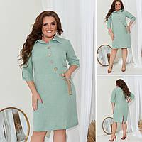 Платье женское 2839вл батал