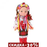 Кукла Девочка в вышиванке В223/2