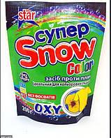 Snow відбілювач для кольорового 200г / 285/30