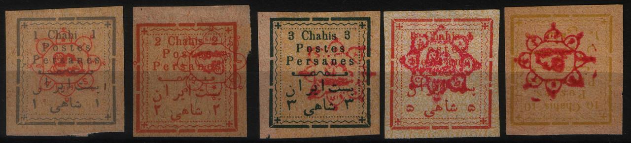 Персия 1902 MLH Sc#247-251