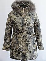 Распродажа зимних женских курток