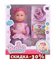 Интерактивная кукла Baellar с