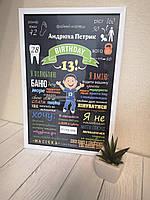 Постер для мальчика (Ваше имя) с Вашими данными 20 х 30 см в рамке под стеклом