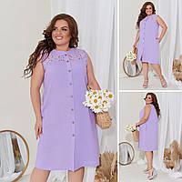Платье женское 2835вл батал