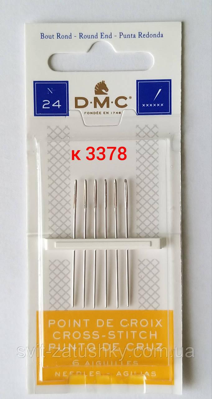 Иглы вышивальные DMC № 24 (6 шт)