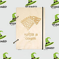 Деревянный блокнот А6 Game of Thrones Герб Старков (светлое дерево), фото 1