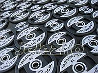Млинці диски для штанги з поліуретановим покриттям, з ручками, високої якості, обполиуретаненные, поліуретан, фото 1