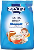 Каша молочная гречневая с витаминами,бифидобактериями,минералами и пребиотиками 4м+250г Карапуз Украина 1062121