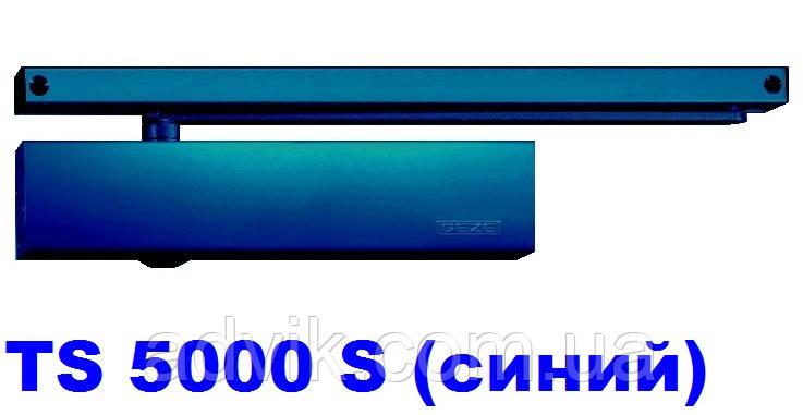 Доводчик с задержкой закрытия Geze TS 5000 S со скользящей тягой (синий)