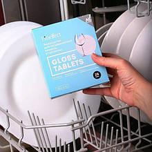 Таблетки для посудомоечной машины Экосредство Gloss Tablets ,26шт ,Дания