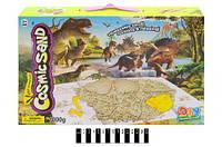 """Кинетический песок """"Cosmic Sand: Динозавр"""", с формочками CI82780A"""