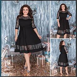 Платье 50-52 р