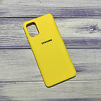 Чехол Silicone Case Samsung Galaxy A71 (2020) Желтый