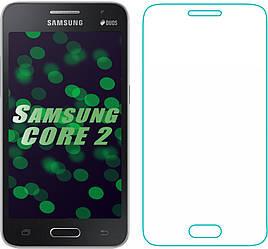 Защитное стекло Samsung Galaxy Core 2 G355 (Прозрачное 2.5 D 9H) (Самсунг Коре Соре 2)