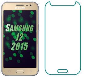 Защитное стекло Samsung Galaxy J2 J200 (Прозрачное 2.5 D 9H) (Самсунг Джей 2 Джи 200)