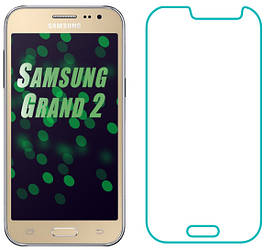 Защитное стекло Samsung Galaxy Grand 2 G7102 (Прозрачное 2.5 D 9H) (Самсунг Гранд 2 7102)