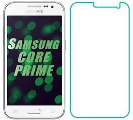 Защитное стекло Samsung Galaxy Core Prime G360h (Прозрачное 2.5 D 9H) (Самсунг Коре Прайм Прим 360 361)