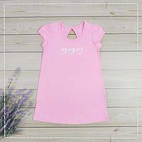 Сукня рожева Міла