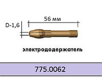 Электрододержатель D 1,6 ABITIG GRIP 200 / 450 775.0062
