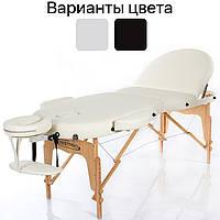 Масажний стіл дерев'яний 3-х сегментний RESTPRO VIP OVAL 3 кушетка масажна для масажу, фото 1
