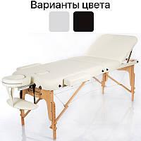 Масажний стіл дерев'яний 3-х сегментний RESTPRO VIP 3 кушетка масажна для масажу