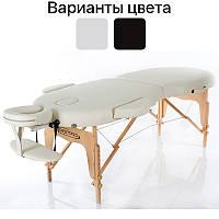 Масажний стіл дерев'яний 2-х сегментний RESTPRO VIP OVAL 2 кушетка масажна для масажу