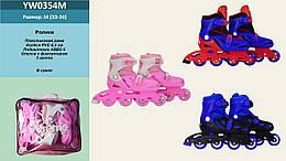 Ролики M33-36, пластик рама,колеса PVC,3роз,2сине-черн,1сине-красн, в сумке /6/