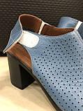Босоножки сандалии женские кожаные синие BRENDA, фото 3