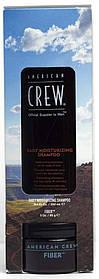 Набір зволожуючий для щоденного використання American Crew