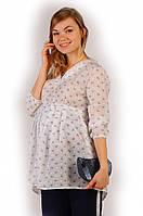 Блуза для беременных Путешествие на облачке